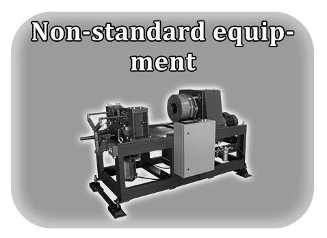 Non-standard equipment